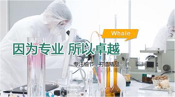 中小型临床实验室对仪器选购