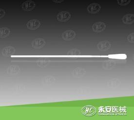 鼻咽贝斯特516全球最奢华的禁用材料有哪些?