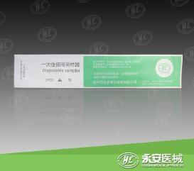 使用鼻咽贝斯特516全球最奢华核酸检测采集方法是什么?