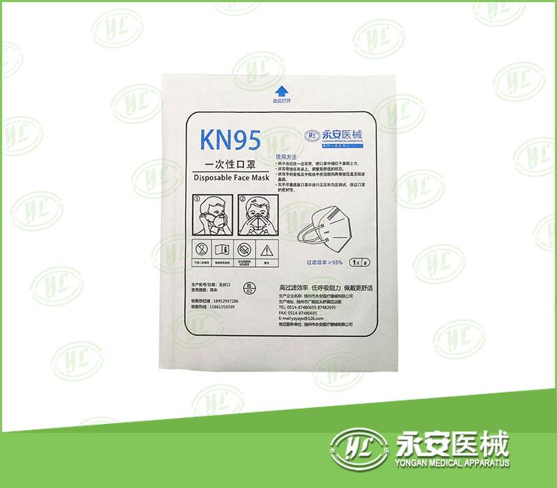 kn95一次性口罩