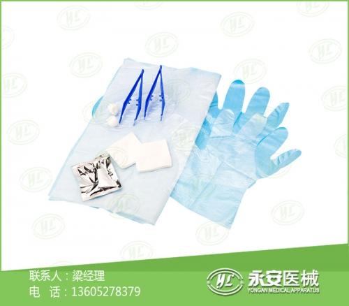 北京清创缝合包