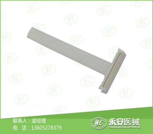 北京备皮刀