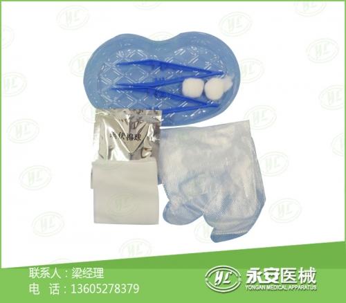 北京清创换药包