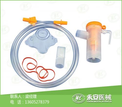北京一次性使用咬嘴型小号氧气雾化器