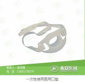贝斯特516全球最奢华刀供应商