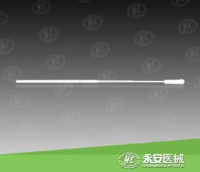 鼻咽贝斯特516全球最奢华价格